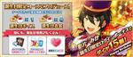 Mika Kagehira Birthday 2018 Twitter Banner