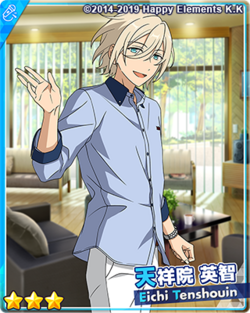 (Adults' Afternoon) Eichi Tenshouin B Bloomed.png