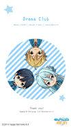 Gamegift Fanpage 2nd Anniversary Drama Club Wallpaper