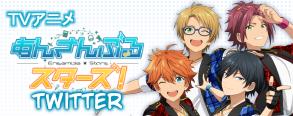 Ensemble Stars Anime Official Twitter Banner.png