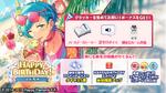 Kanata Shinkai Birthday 2021 Twitter Banner2