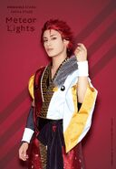Kuro Meteor Lights Stage Play Official