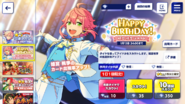 Tori Himemiya Birthday 2020 Scout