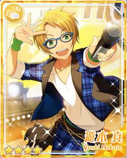 (Cheerful Glasses Boy) Makoto Yuuki Bloomed.png
