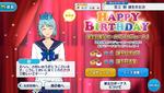 Hajime Shino Birthday 2018 Campaign