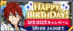 Rinne Amagi Birthday 2020 Banner