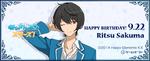 Ritsu Sakuma Birthday 2018 Gamegift Banner