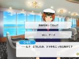 Voyage! Early Spring Cruising Live/Hinata Aoi Special Event