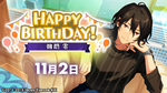 Rei Sakuma Birthday 2020 Twitter Banner