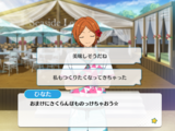 Scorching Heat ☆ A Seaside Beach Match/Hinata Aoi Special Event