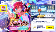 Sparkle ☆ Start Dash Mission Main Screen