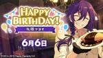 Mayoi Ayase Birthday 2021 Twitter Banner