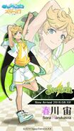 Sora Harukawa Arrival Wallpaper 2