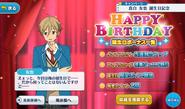Tomoya Mashiro Birthday Campaign