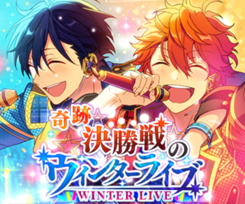 Kiseki☆Winter Live Showdown.png