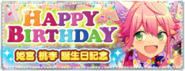 Tori Himemiya Birthday Banner