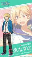 2nd Anniversary Nazuna Nito 640x1136