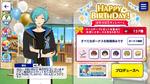 Kanata Shinkai Birthday 2020 Campaign
