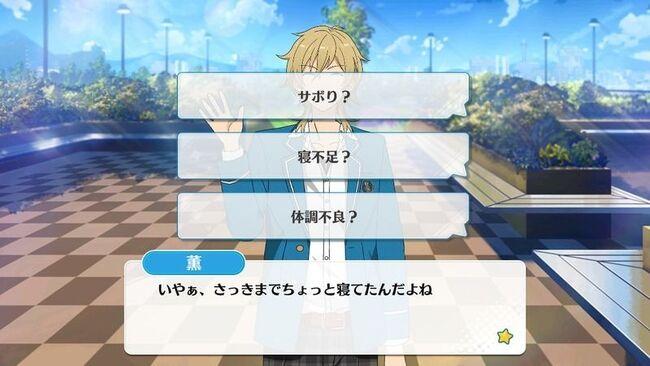 Kaoru Hakaze mini event rooftop 2.jpg