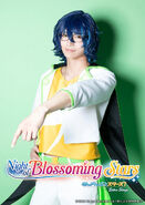 Tsumugi NOBS Stage Play Official 1