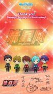 Gamegift 1st Anniversary RYUSEITAI Wallpaper