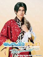 Keito Take Your Marks Stage Play Official