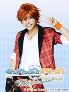 Subaru Take Your Marks Stage Play Official