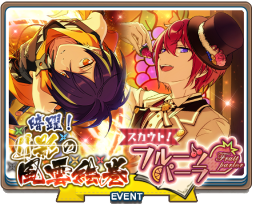 Event story 34.png