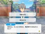Knights Lesson/Izumi Sena Normal Event