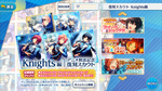 Knights Unit Collection Scout Revival Screen