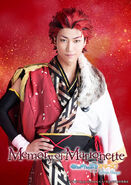 Kuro Memory of Marionette Stage Play Official