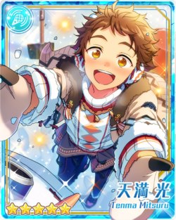 (Snowman) Mitsuru Tenma Bloomed.png