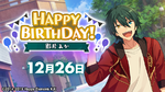 Mika Kagehira Birthday 2020 Twitter Banner