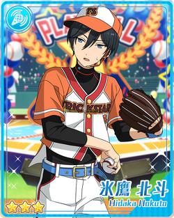 (Youth Baseball) Hokuto Hidaka.png