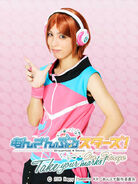 Hinata Take Your Marks Stage Play Official