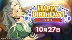 Nagisa Ran Birthday 2020 Twitter Banner