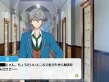 Greeting Events/Izumi Sena