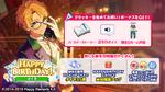 Makoto Yuuki Birthday 2021 Twitter Banner2