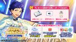 Yuzuru Fushimi Birthday 2020 Twitter Banner2