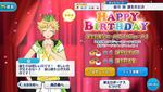 Sora Harukawa Birthday 2018 Campaign