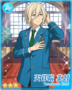 (Preparing for the Future) Eichi Tenshouin Bloomed.png