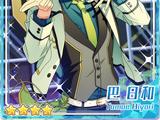 (Proceeding Heart) Hiyori Tomoe