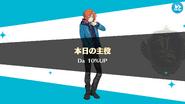 Leo Tsukinaga Birthday Dance 10% Up