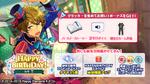 Midori Takamine Birthday 2021 Twitter Banner2