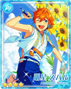 (Sparkling Sunflowers) Subaru Akehoshi Bloomed.png