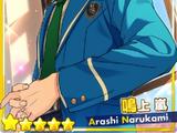 (Elegant Fragrance) Arashi Narukami