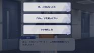 Tetora Nagumo Appeal Talk 4