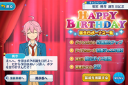Tori Himemiya Birthday Campaign