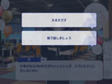 Rei Sakuma Birthday Course/Party at the Agency