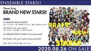『あんさんぶるスターズ!!』アプリ主題歌 「BRAND NEW STARS!!」ダイジェスト動画